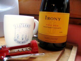 Favorite wedding wine